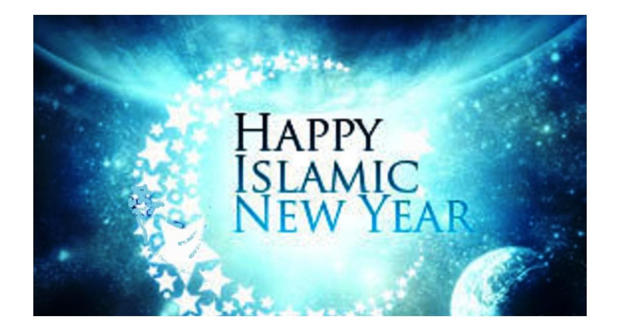 hijri-1436-islamic-new-year-greetings-1